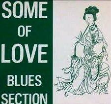 Blues Section SomeOfLove LP